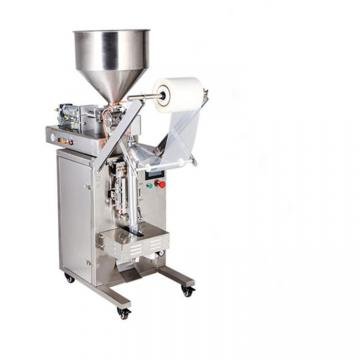 Small Bag Milk Tea Milk Powder Packing Machine